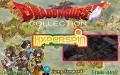 Hyper Arcade Systems MAME